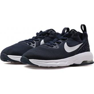 Nike air max motion lw psv