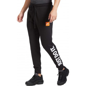 Pantalon nike just do it...