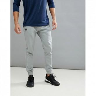 Pantalon Under Armour gris